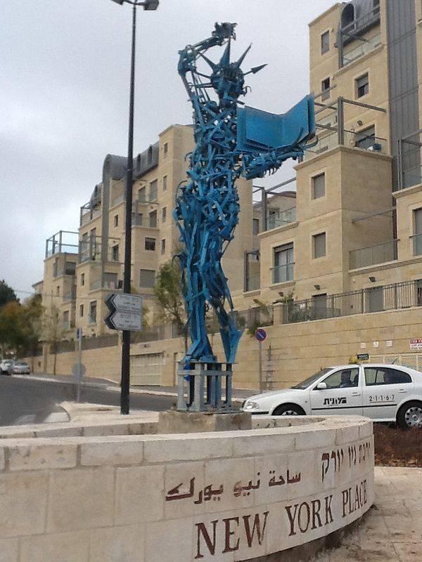 Estatua de la Libertad Jerusalen