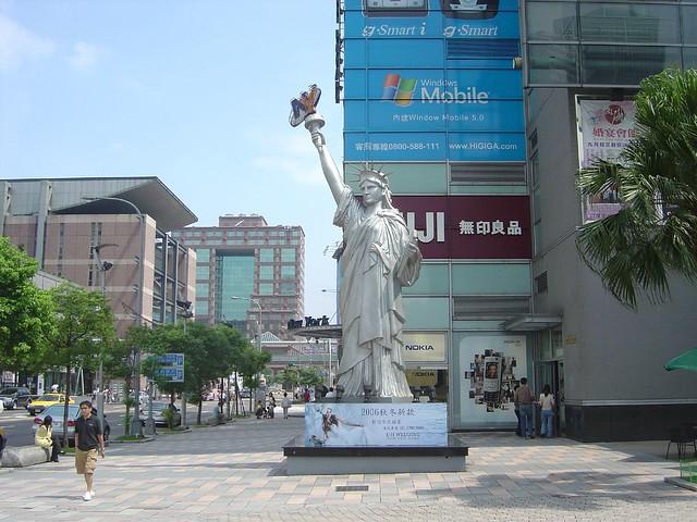 estatua de la libertad taiwan